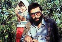 تصاویر خانوادگی شهید آوینی