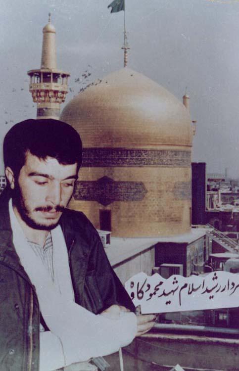 http://dl.aviny.com/Album/defa-moghadas/Shakhes/kaveh/kamel/15.jpg