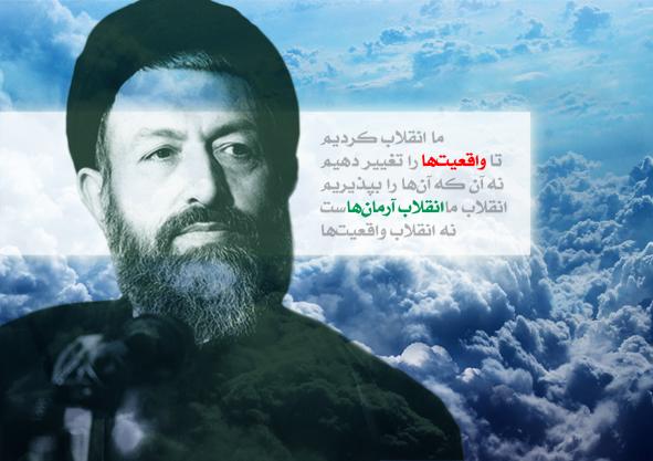 http://dl.aviny.com/Album/defa-moghadas/shohada/beheshti/kamel/01.jpg