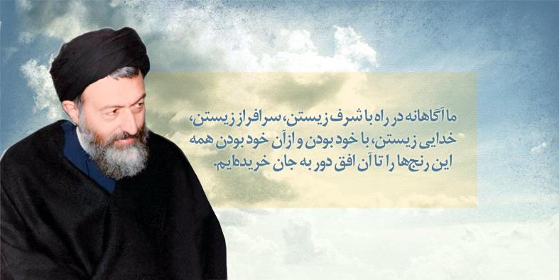 http://dl.aviny.com/Album/defa-moghadas/shohada/beheshti/kamel/02.jpg