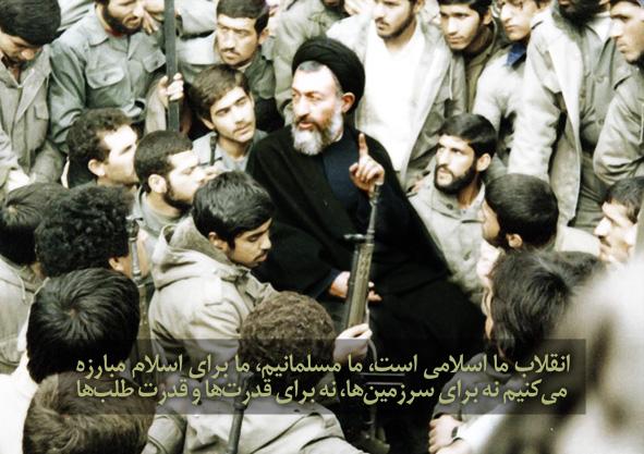 http://dl.aviny.com/Album/defa-moghadas/shohada/beheshti/kamel/06.jpg