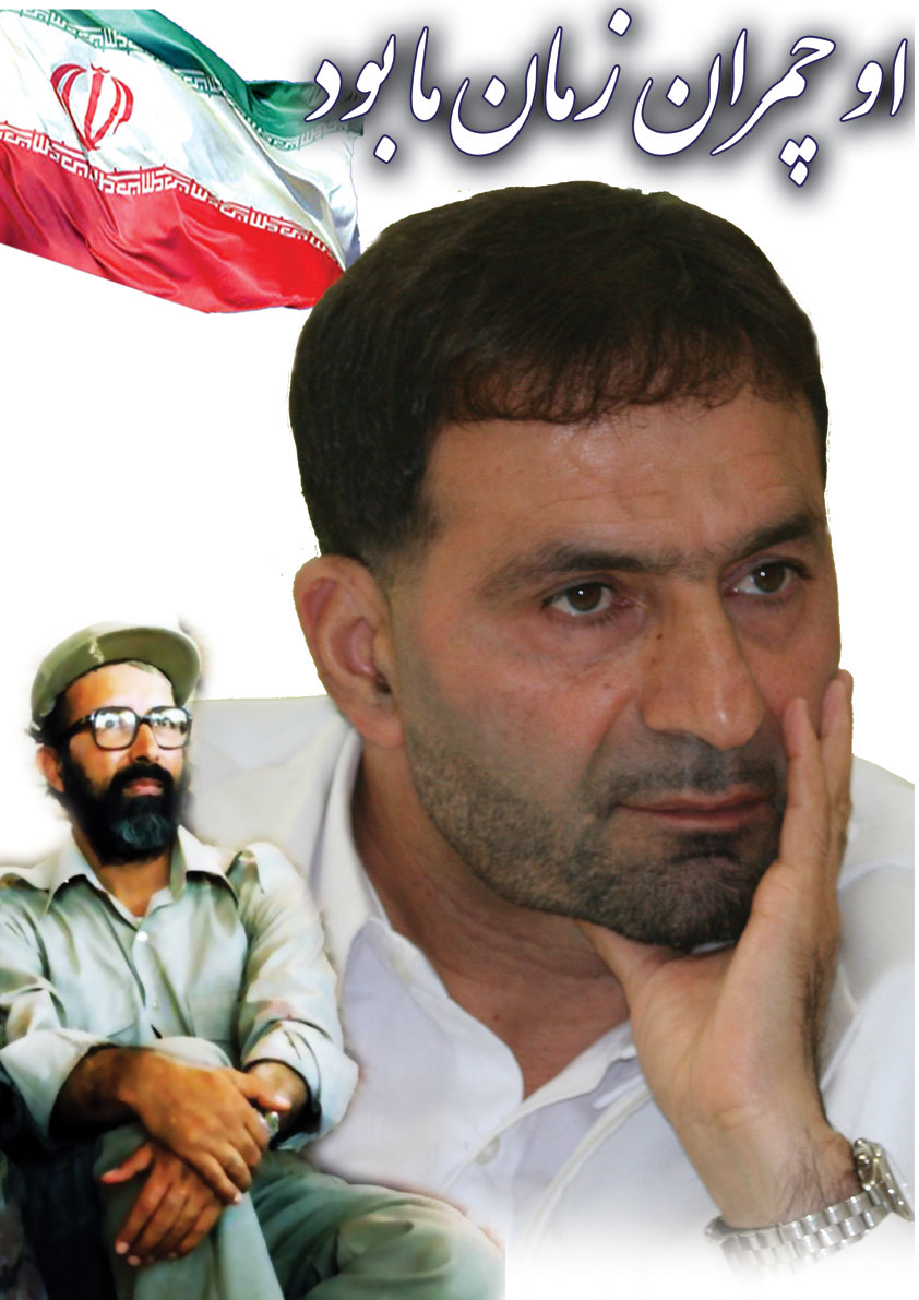 Image result for حاج حسن تهرانی مقدم