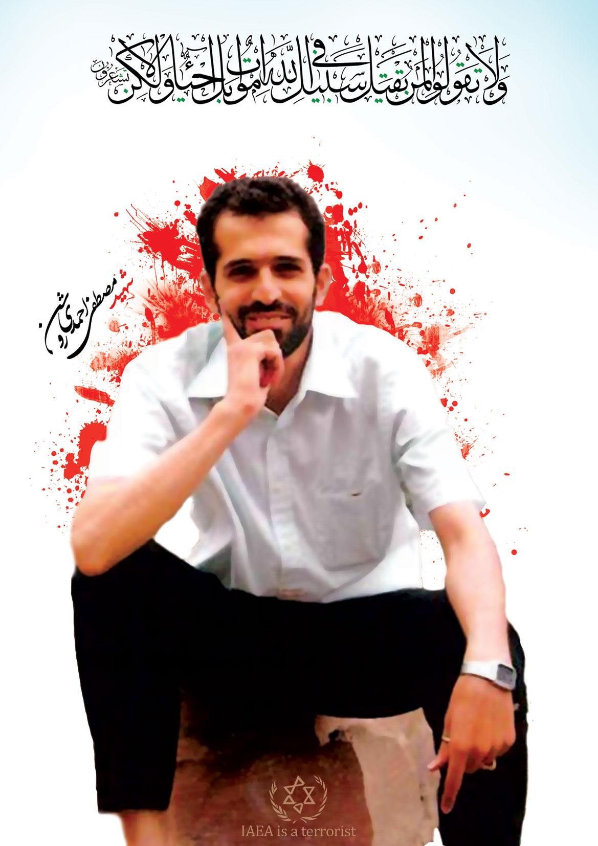 http://dl.aviny.com/Album/enqelabeslami/Enerji-hastei/Roshan/kamel/10.jpg