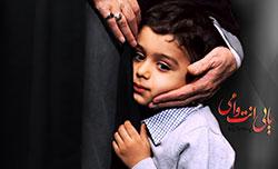 آلبوم تصاویر , گالری تصاویر , گالری موضوعی , آلبوم موضوعی , پوستر شهید احمدی روشن , آلبوم عکس های شهید احمدی روشن , عکس های خانوادگی شهید احمدی روشن , شهید راه هسته ای , مصطفی احمدی روشن , شهید احمدی روشن در تخت جمشید , رهبری و شهید احمدی روشن