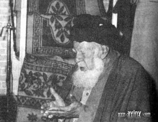 تصاوير مذهبی ، بزرگان دینی ، علمای دینی ، آیت الله بهاءالدینی