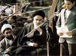 تصاویر هنگام ورود امام به ایران در سال 57