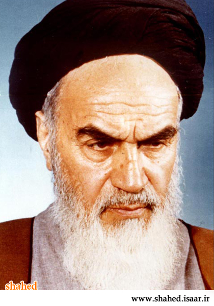 استفتائات امام خمینی