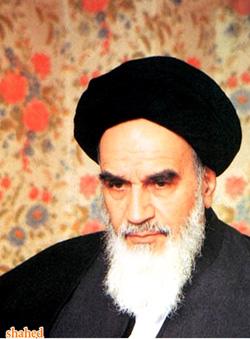 عکس های شخصی امام خمینی (ره)