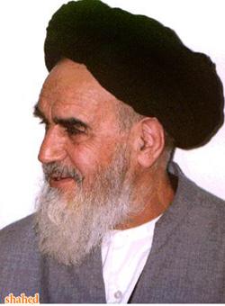 تصاویر شخی امام خمینی (ره)