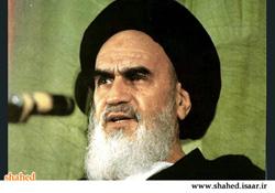 عکس های سخنرانی امام خمینی (ره)