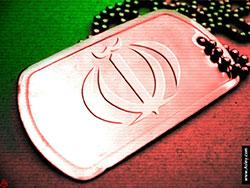 آلبوم تصاویر , گالری تصاویر , گالری موضوعی , آلبوم موضوعی , تصاویر مربوط به انقلاب اسلامی , والپیپرهای انقلاب اسلامی , پوستر آقاسی , پوستر اشخاص انقلابی , پوستر سپاه پاسداران انقلاب اسلامی , پوستر حذب الله