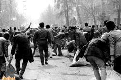 تصاویر تظاهرات انقلاب اسلامی