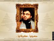 دانلود والپیپر حزب الله ، دانلود والپیپر های مذهبی ، دانلود والپیپر های سید حسن نصر الله ، دانلود والپیپر های عماد مغنیه ، دانلود والپیپر های جنوب لبنان