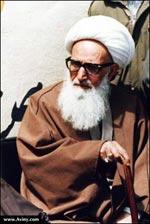 تصاویر آیت الله اشرفی اصفهانی