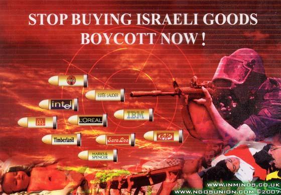 پوستر و بك گراند هاي فلسطين