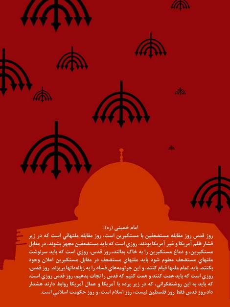 گالری عکس غزه,پوستر غزه و فلسطین,تصویر زمینه غزه,غزه