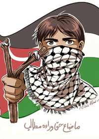 tags - 04 - والپیپرهای فلسطین و روز قدس - %d9%81%d9%84%d8%b3%d8%b7%db%8c%d9%86, %d8%aa%d8%b5%d8%a7%d9%88%db%8c%d8%b1-%d9%85%d9%86%d8%a7%d8%b3%d8%a8%d8%aa%db%8c%