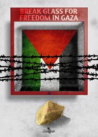 tags - 08 - والپیپرهای فلسطین و روز قدس - %d9%81%d9%84%d8%b3%d8%b7%db%8c%d9%86, %d8%aa%d8%b5%d8%a7%d9%88%db%8c%d8%b1-%d9%85%d9%86%d8%a7%d8%b3%d8%a8%d8%aa%db%8c%