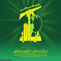 tags - 24 - والپیپرهای فلسطین و روز قدس - %d9%81%d9%84%d8%b3%d8%b7%db%8c%d9%86, %d8%aa%d8%b5%d8%a7%d9%88%db%8c%d8%b1-%d9%85%d9%86%d8%a7%d8%b3%d8%a8%d8%aa%db%8c%