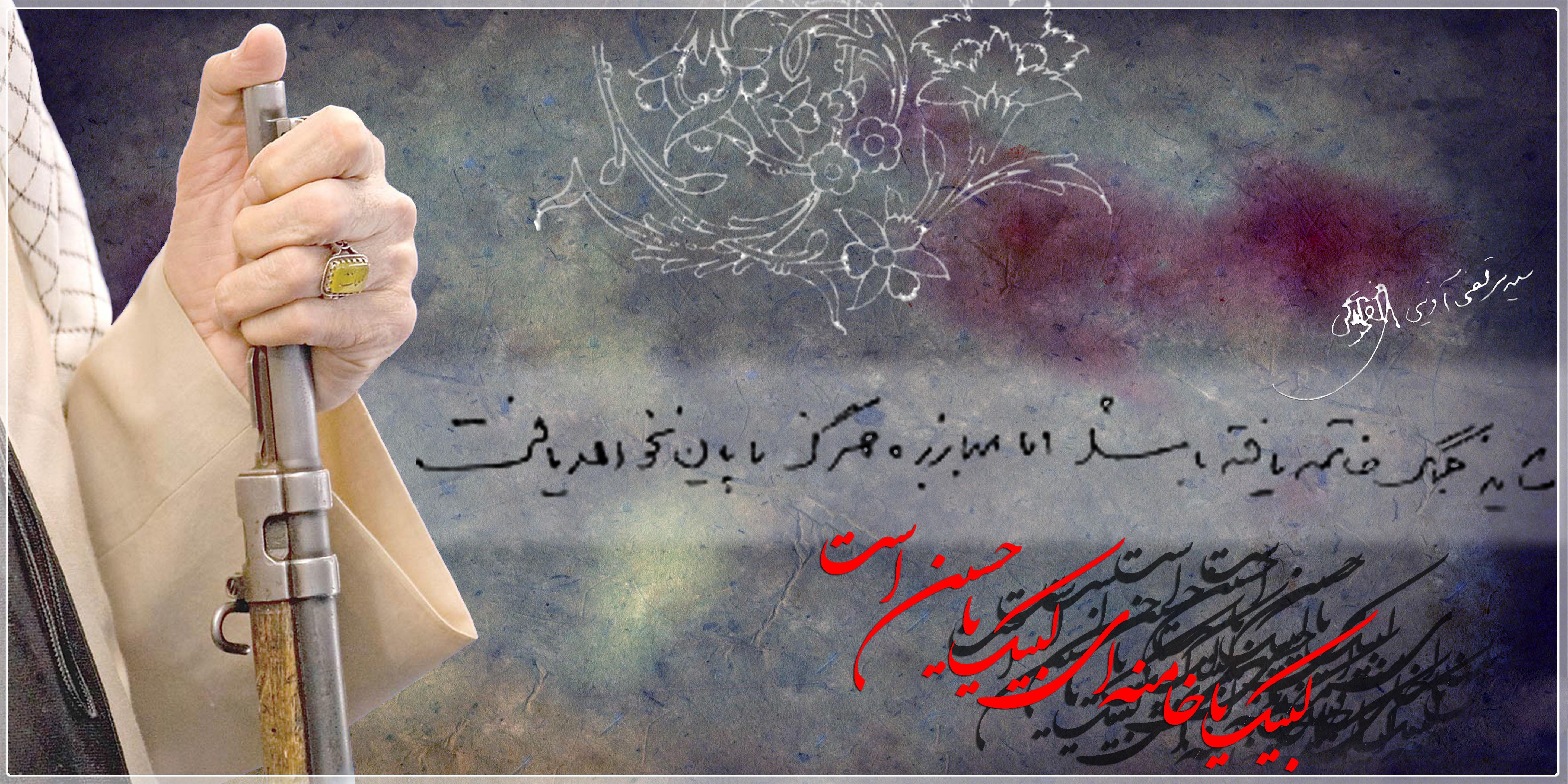http://dl.aviny.com/Album/enqelabeslami/poster-agha/kamel/106.jpg