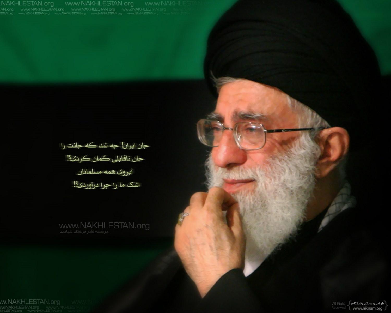 عکس امام و رهبری برای تصویر زمینه