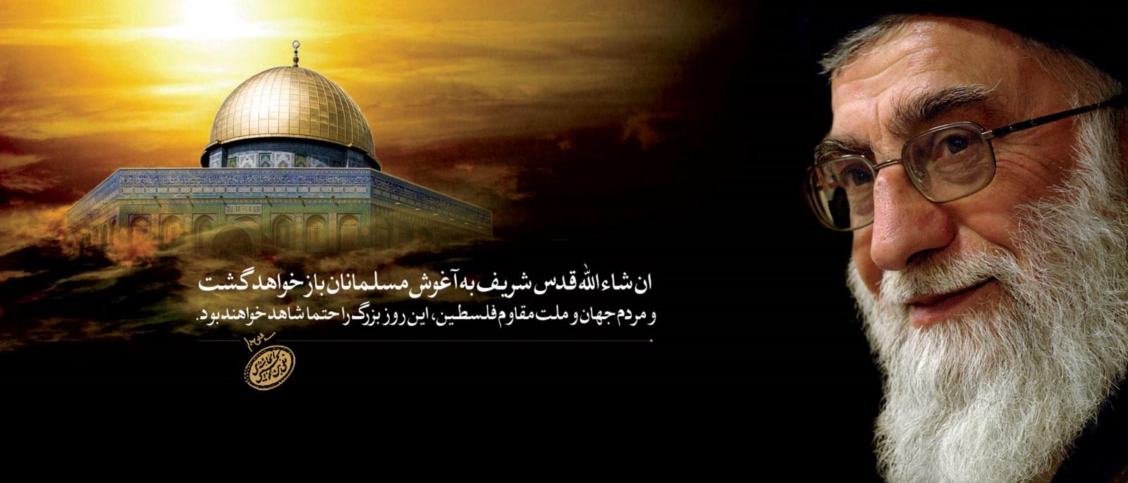 http://dl.aviny.com/Album/enqelabeslami/poster-agha/kamel/64.jpg