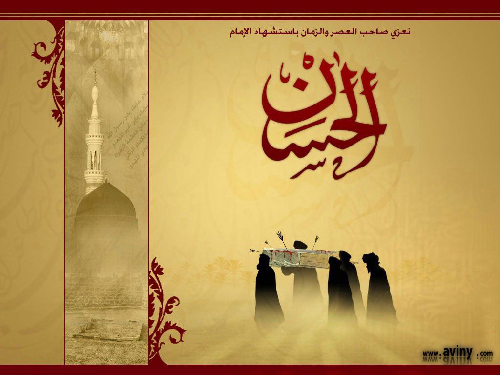 http://dl.aviny.com/Album/mazhabi/ahlbeit/HASAN/shahadat/kamel/02.jpg