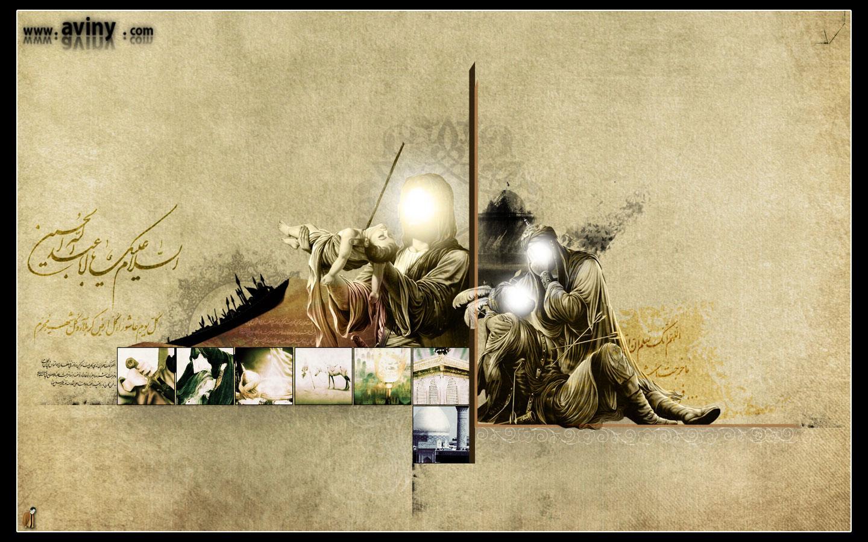 http://dl.aviny.com/Album/mazhabi/ahlbeit/HOSSEIN/kamel/09.jpg