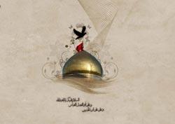 عکس امام حسین,امام حسین,دانلود عکس,ماه محرم,کربلا,عاشورا,دانلود عکس,دانلود پوستر,عکس محرم,تصویر با کیفیت