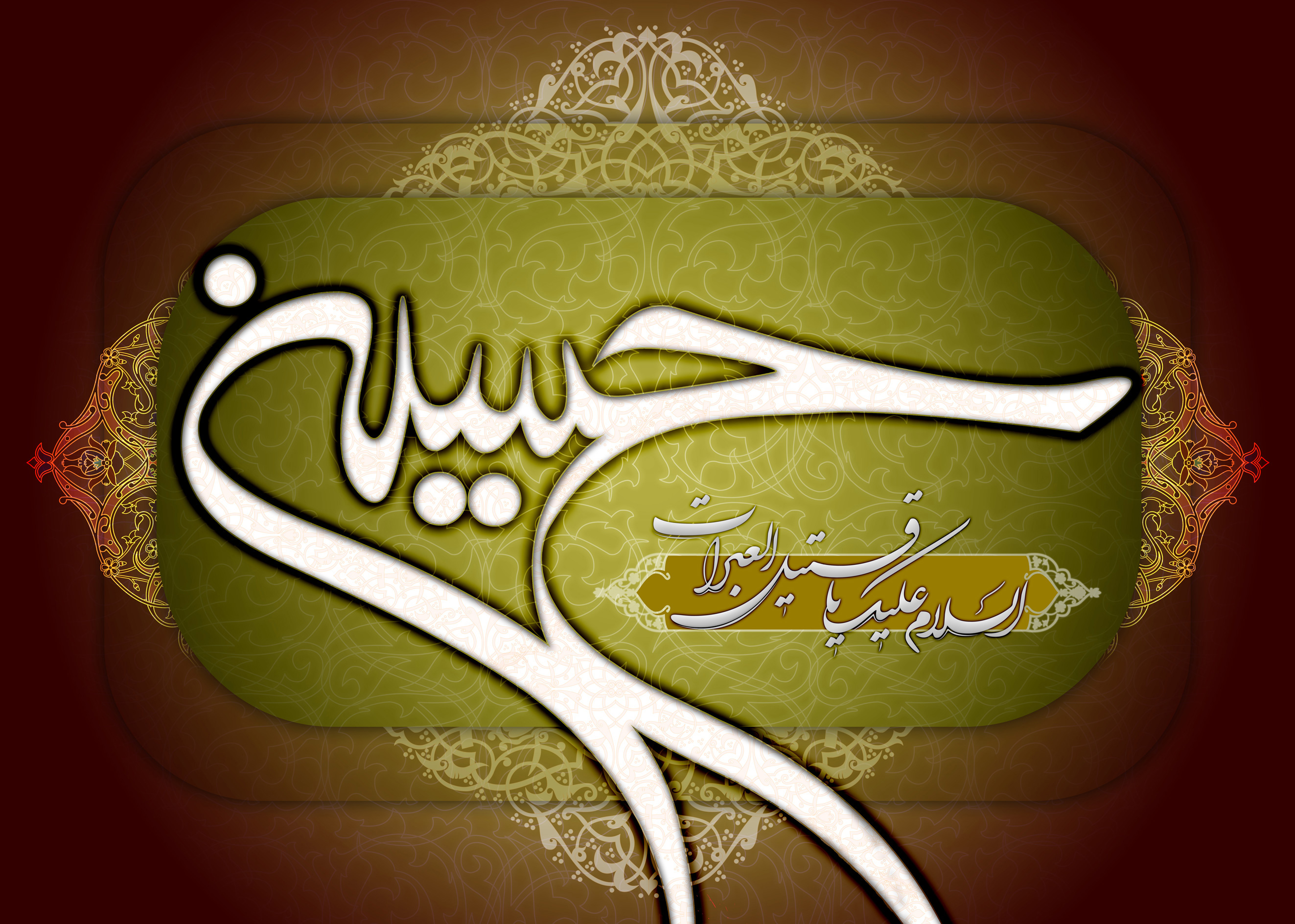 چرا امام حسین(ع) برخی از افراد لشکر دشمن را به هلاکت نرساندند؟