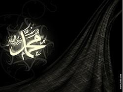 28 صفر , رحلت پیامبر اکرم , پوستر با کیفیت , پوستر شهادت پیامبر , وفات حضرت محمد , ماه صفر , شهادت امام حسن , شهادت امام رضا
