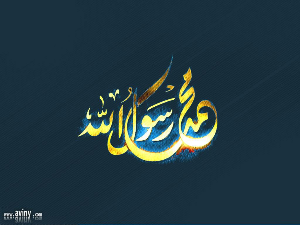 مولودی لب نگار که باشد رطب حرام بود از میثم مطیعی برای میلاد پیامبر
