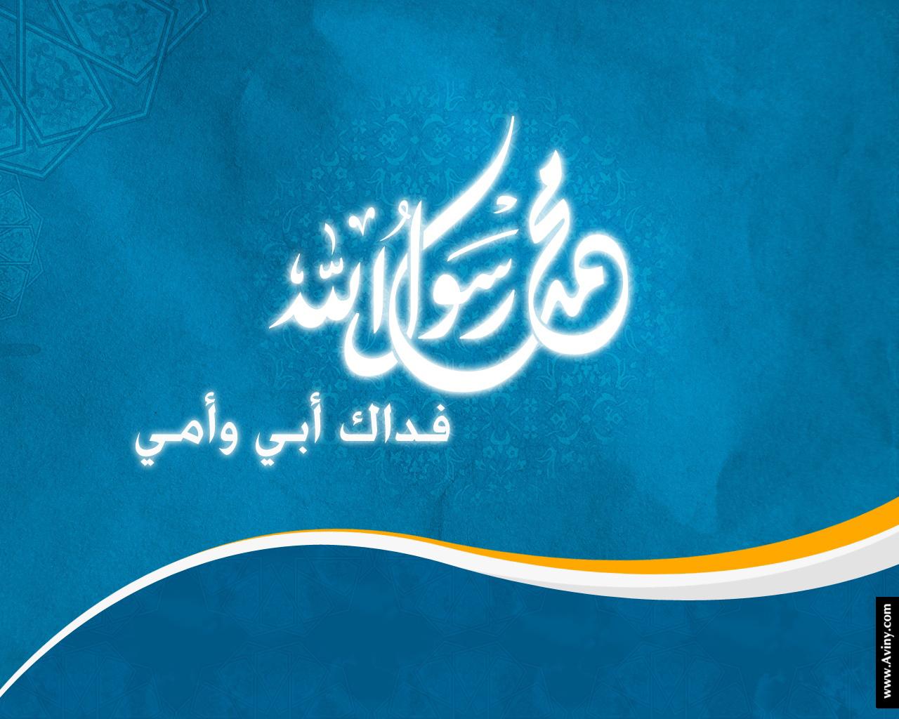 ویژه نامه17ربیع الاول: ولادت پیامبر اکرم(ص) و هفته وحدت