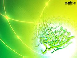 پوستر های ولادت حضرت محمد , پوستر با کیفیت از پیامبر اکرم , پوسترهای 17 ربیع الاول , والپیپرهای ولادت حضرت رسول اکرم
