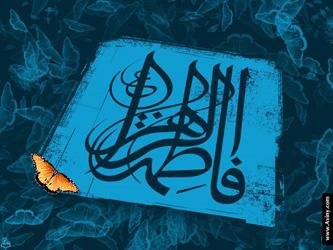والپیپر های مذهبی شهادت امام حسین (علیهم السلام)