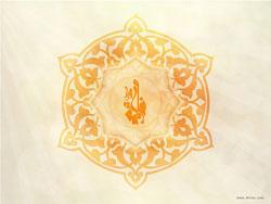 والپیپر مذهبی ، والپیپر اهل بیت ، والپیپرحضرت زهرا ، والپیپرحضرت فاطمه زهرا ، والپیپر مادر سادات
