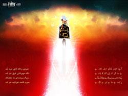 والپیپر های شهادت حضرت عباس (علیهم السلام)