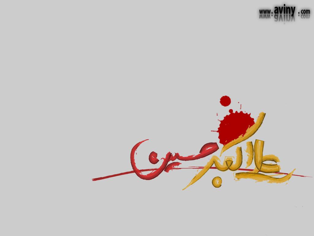 زندگی نامه علی اکبر