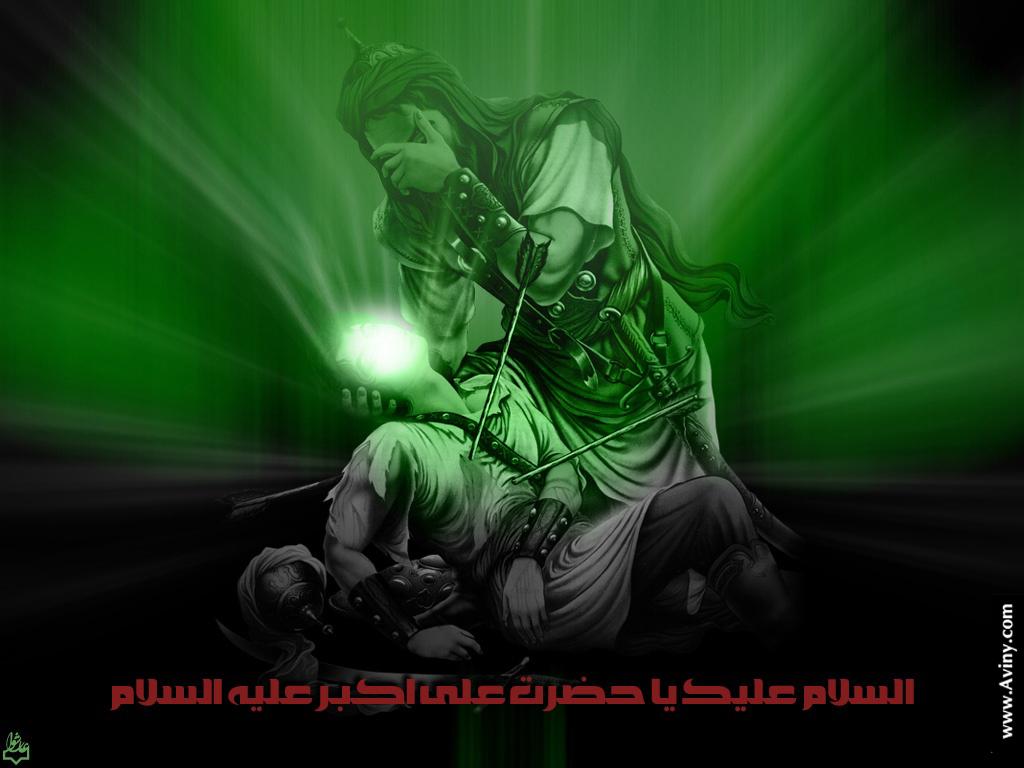 آلبوم تصاویر شهادت حضرت علی اکبر