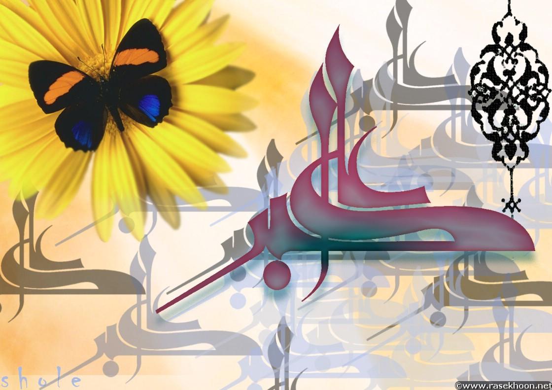حضرت علی اکبر(ع) الگوی جوانان