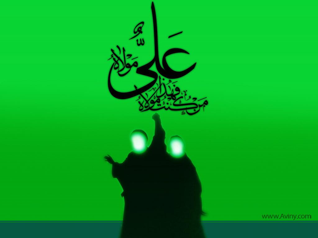 http://dl.aviny.com/Album/mazhabi/ahlbeit/ali/ghadir/kamel/04.jpg