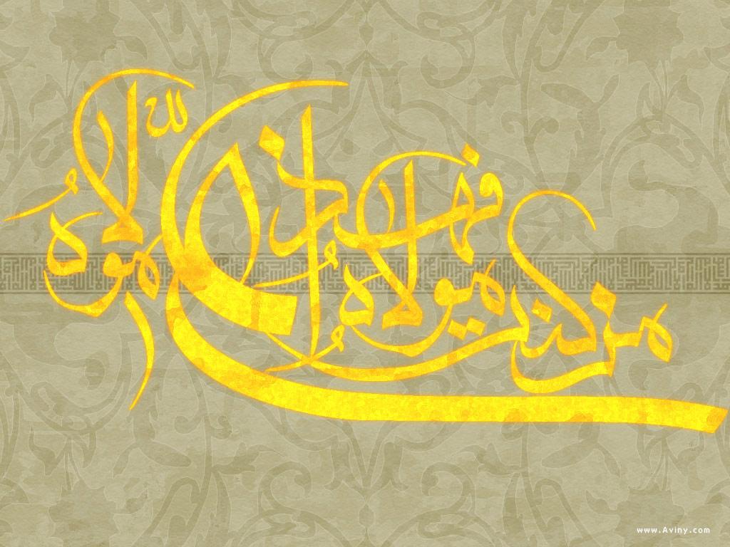 کارت پستال با موضوع عید غدیر خم,عکس عید غدیر