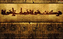 امام علی,علی,ولادت,غدیر,عید غدیر,تولد,ولادت,حضرت علی