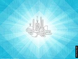 والپیپر های ولادت و شهادت حضرت علی ( علیهم السلام ) , تولد حضرت علی , عید غدیر , ضربت خوردن حضرت علی