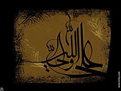 والپیپر های ولادت و شهادت حضرت علی ( علیهم السلام )