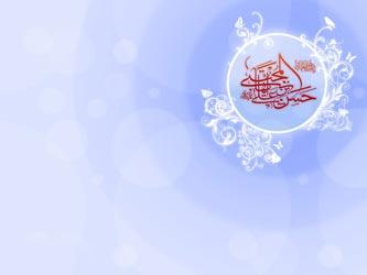 دانلود والپیپر مذهبی ، دانلود والپیپر اهل بیت ، دانلود والپیپر حضرت امام حسن عسگری ، دانلود والپیپر امام یازدهم