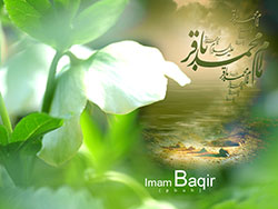 والپیپر های ولادت امام محمد باقر (ع) ، عکس ولادت ، عکسهای ولادت امام پنجم شیعیان