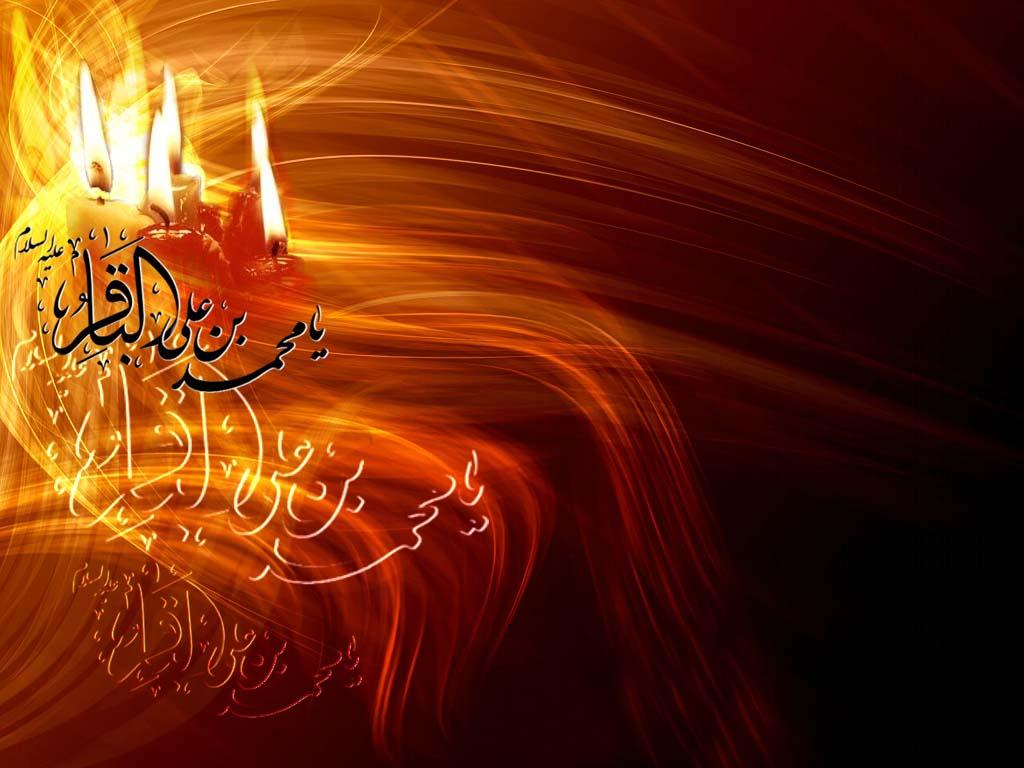 http://dl.aviny.com/Album/mazhabi/ahlbeit/bagher/shahadat/kamel/07.jpg