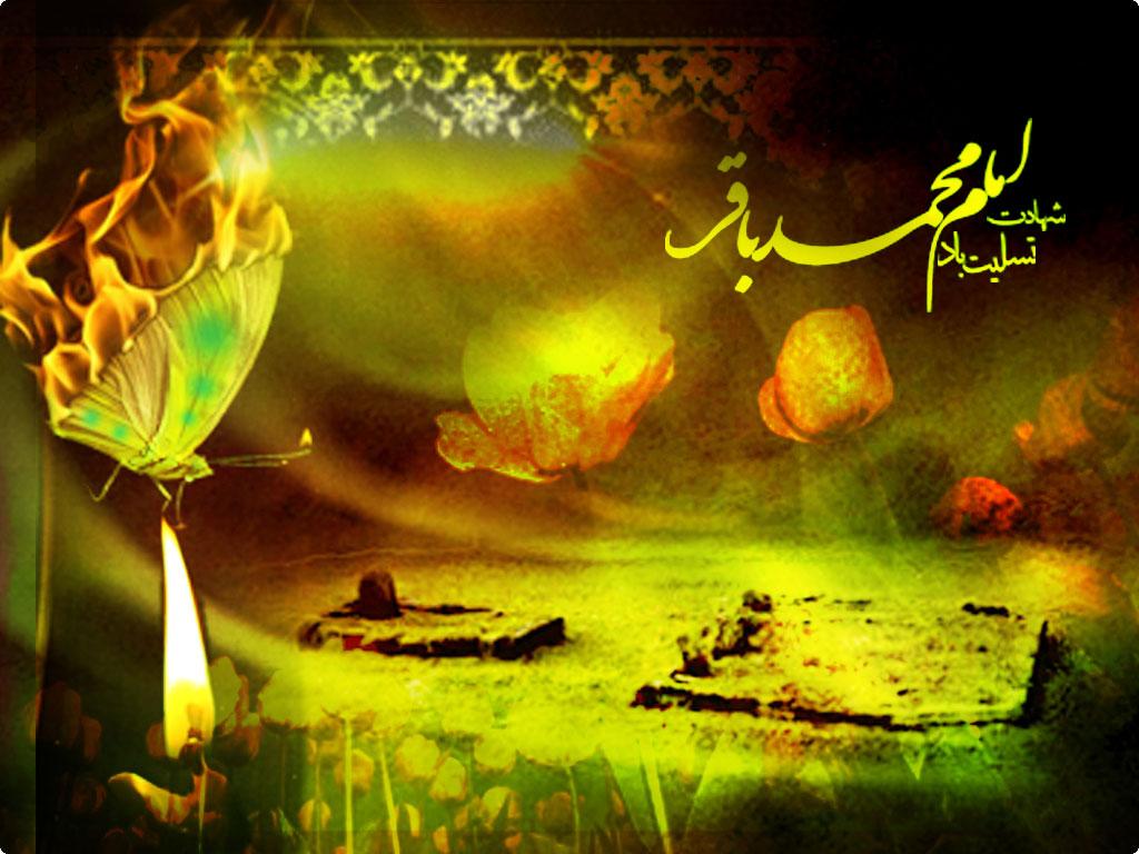 http://dl.aviny.com/Album/mazhabi/ahlbeit/bagher/shahadat/kamel/10.jpg