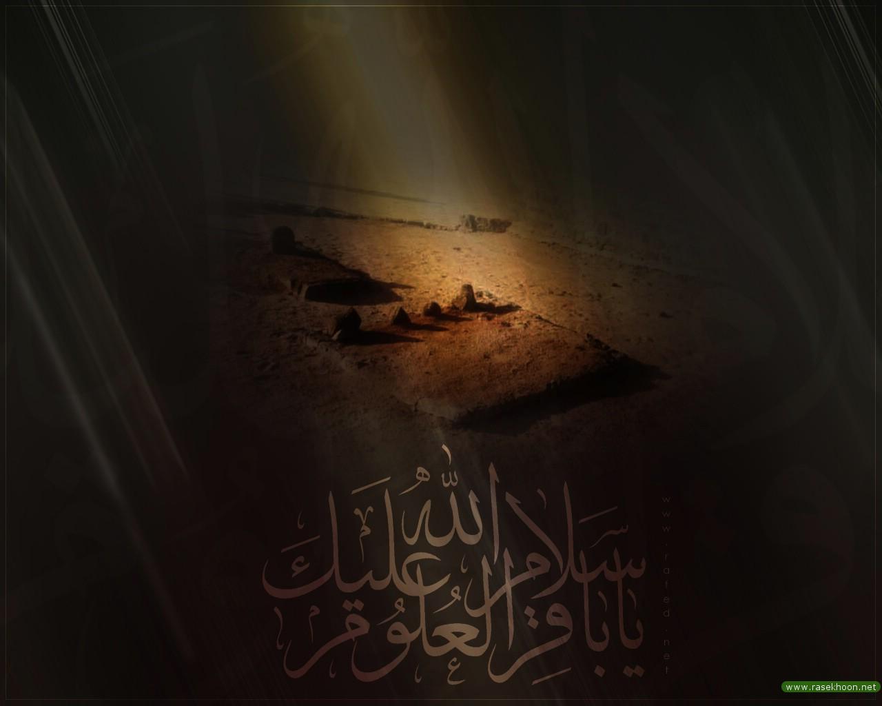 http://dl.aviny.com/Album/mazhabi/ahlbeit/bagher/shahadat/kamel/14.jpg